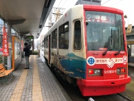 Tram is a convenient way of moving around at Kagoshima, JPY170 per trip for adult.