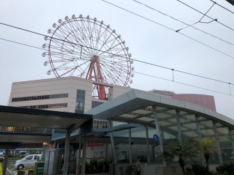 There's also a Ferris Wheel at Kagoshima Chuo Station, where one can take JR to other parts of Japan.